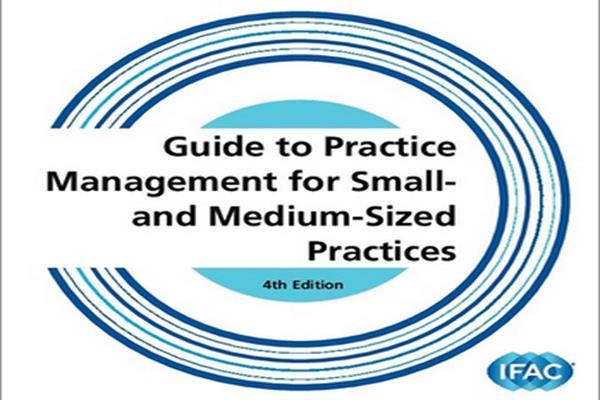 رهنمودی بر مدیریت حرفه برای موسسه های حسابرسی کوچک و متوسط