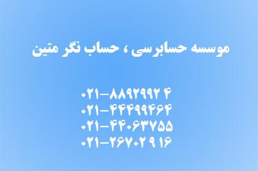 شيب ملايم صعودي بازار سهام در فصل مجامع